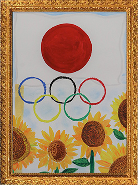 『来年の夏こそオリンピック!!』