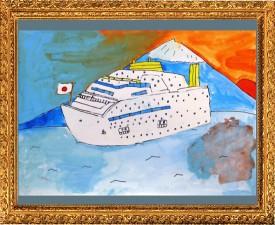 『日の丸をかかげた船』
