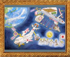 『未来の宇宙日本!』