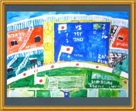 『FIFA ワールドカップ 日本-ブラジル 日本栄光の5点目』