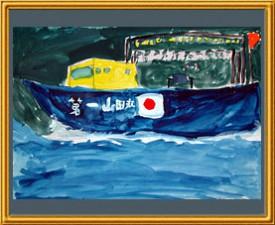 『イカ釣り船』