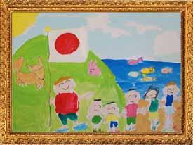 『みんなで日本の楽しい夏休み』