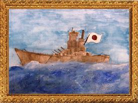 『戦艦大和』