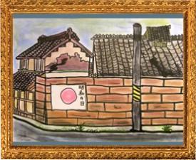 『日本の家おく』