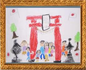 『八幡神社』