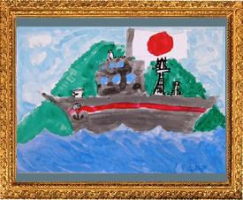『日本を守る船』