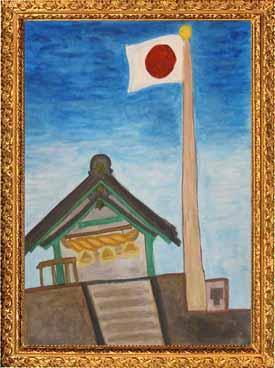 『出雲大社の国旗塔』