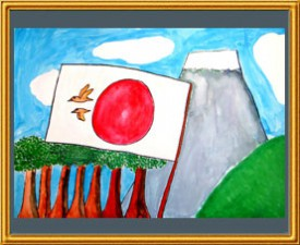 『富士と国旗』