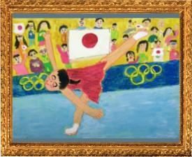 『日本代表』