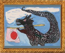 『国旗を運ぶ龍』