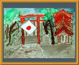 『八幡宮』