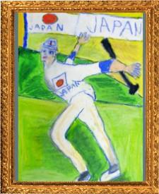 『日の丸だらけの野球』
