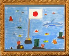 『海の中の国旗』