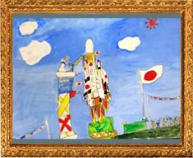 『日の丸ロケット』